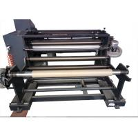 Buy cheap Mylar slitting machine for Mylar cutting used on busbar  Insulated packing from Wholesalers