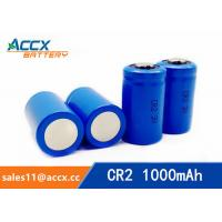 Buy cheap CR2 3.0V 1000mAh LiMnO2 Battery non-recharegable battery primary battery from Wholesalers