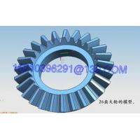 Buy cheap Custom CNC Machining Straight Bevel Pinion Gears For Machine Parts from Wholesalers