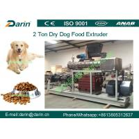 Buy cheap Double screw Automatic dry Pet Food Extruder production machine from Wholesalers