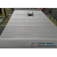 Buy cheap 600Mesh Twill Weave Wire Cloth, SS316L Grade, 0.018mm Wire Diameter from wholesalers