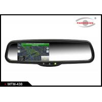 China Integrated Rear View Parking Mirror , Rear View Mirror Camera For Cars on sale