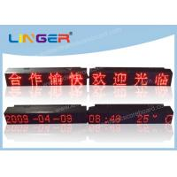 China Small Size Scrolling Led Message Board , Led Moving Message Sign Hanging Type factory