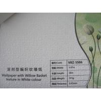 Buy cheap PVC Wallpaper Solvent Inkjet Printing Media For Digital Printing from Wholesalers