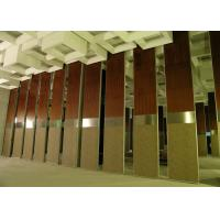 Buy cheap Movable Folding Partition Walls , Acoustical Folding Partitions For Gym And Theatre from Wholesalers