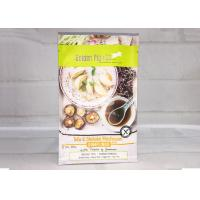 Buy cheap Frozen Food Packaging Bag Aluminum Foil Food Dumplings Eight Sided Sealed Flat from wholesalers