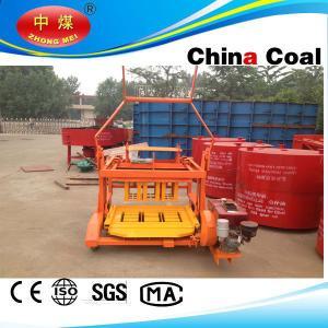 Buy cheap hollow block machine price concrete block machine from Wholesalers