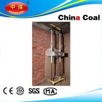 Buy cheap wall plastering machine price for wall from Wholesalers