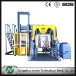 Buy cheap No Effusion Zinc Flake Coating Machine Aluminium Coating Machine With Single Basket from Wholesalers