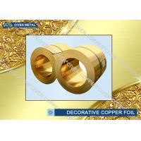 Buy cheap Coil Shape ED Red Decorative Copper Foil sheet roll Thickness 18μm - 1200μm from Wholesalers