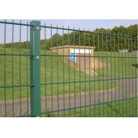 Buy cheap Versatile Hot Dipped Galvanized Double Wire Fence Panels For Airports / Military from Wholesalers