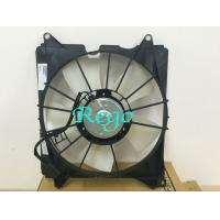 Buy cheap High Performance 12 Volt Automotive Radiator Cooling Fans Custom Firm Frame from Wholesalers