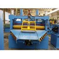 China Ф240mm Steel Coil Slitting Machine , Steel Slitting Equipment Separate Coil Preparation factory