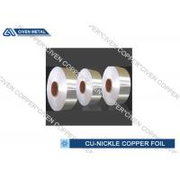 Buy cheap Copper Nickel Alloy Foils For Sea Water System Components Resistant from Wholesalers