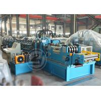 Buy cheap Automatic  CZ Changeable Purlin Roll Forming Machine With ISO Quality System from Wholesalers