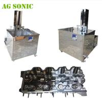 Buy cheap Tyre Tunnel Car Washing Machine With Pneumatic Lift  Automatic Ultrasonic Cleaner Power Lift With Agitation from Wholesalers