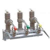 Buy cheap ZW32 HV AC Outdoor Pole Mounted Switch , Automatic Circuit Breaker Switch from Wholesalers