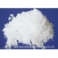 Buy cheap Crystal Amidosulfuric Acid NH2SO3H Used for Cleaning Metals , Avoid Breathing Dust from Wholesalers