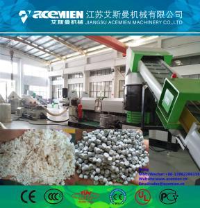 China Waste PP PE Film Granulator/Film Agglomerating Machine/PP PE waste plastic film pelletizing granulation extrusion line factory