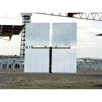 China High Reflectivity Solar Power Mirror CSP , Sterling / Tower Glass Mirror Sheets factory