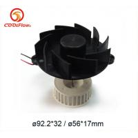 China Plastic 12v Electronic Cooling Fan , Low Noise DC brushless Cooler Fan on sale