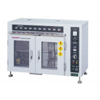 Buy cheap High Temperature Oven PID Microcomputer Automatic Temperature Control Calculus from Wholesalers
