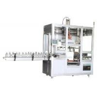 China Automatic Incasement Machine (ZXP01) factory