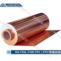 China 12UM Copper Foil Roll for Flexible Printed Circuits / Copper Clad Laminate factory