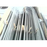 Buy cheap TP 304 / 304L Seamless Bending Stainless Steel Tubing ASTM A688 / 688M For Heater Exchanger from Wholesalers