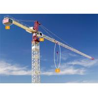 China H3 / 36B Construction Tower Crane , 60m 12 Tons Luffing Tower Crane factory