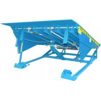 Buy cheap heavy load ramp from Wholesalers