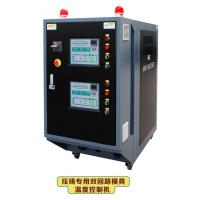 China Heat Exchangers Extrusion Oil Temperature Control Units with Imported Microcomputer Control Node ADDM-48 factory