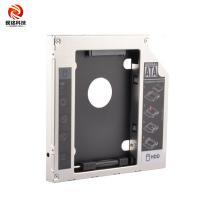 China second HDD Caddy/Enclosure 12.7 mm optical drives with a PATA connection and holds SATA hard drive on sale
