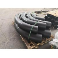 China Stainless Steel 45 Degree Elbow Rust Proof Black Oil Surface ASTM A234 ASTM A420 factory