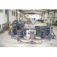 Buy cheap One / Two Color PVC boots Making Machine , plastic rain boots Factory Production Line from Wholesalers