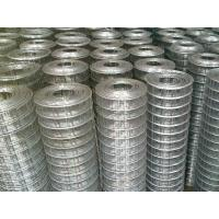 Buy cheap 1x1 Galvanized Welded Wire Fence Panels With Square Hole For Breeding Industry from Wholesalers