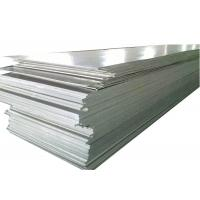 Buy cheap O H112 H116 H32 5000 Series Aluminum Sheet With Good Weldability from wholesalers
