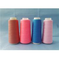 Buy cheap Dyed Spun Polyester Yarn 100% Virgin Selected Colors for Making Sewing Threads from Wholesalers