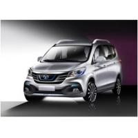 Buy cheap Vehicle Assembly Electric MPV 7 Seater Cars , MPV Family Car Seven Seater from Wholesalers