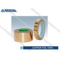 China Red double sided copper tape / conductive copper self adhesive tape factory