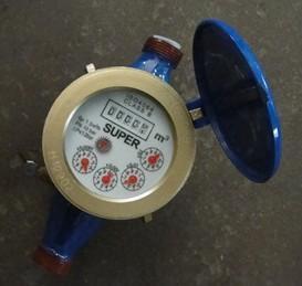 China Water Meter (JK104-2001) factory