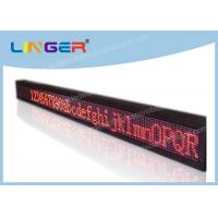China Super Brightness LED Scrolling Message Sign Easy Maintenance 17222dots/Sqm factory