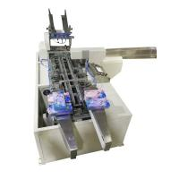 Buy cheap Double Servo Paper Box Packing Machine , Small Box Wrapping Machine from Wholesalers