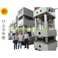 Buy cheap 1250T Horizontal Four-Column Hydraulic Press For Molding Blanking Fast Speed from Wholesalers