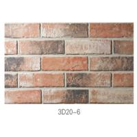 Buy cheap 210 * 55 * 12mm Clay Thin Veneer Brick / Thin Brick Veneer Interior Walls from Wholesalers