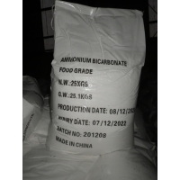 China Food Starter Short Water Ammonium Bicarbonate CAS 1066-33-7 factory