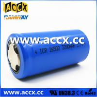 Buy cheap rechargeable battery ICR26500 3.7V 3200mAh from Wholesalers