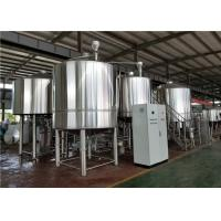 China 60bbl Stainless Steel 304 Brewing Equipment , Commercial Electric Brewing Equipment factory