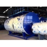 China 6 T/H Condensing Boiler Hot Water Tank  Water Tube Package Boiler Rust Resistant on sale