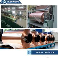 Buy cheap GB/T2059--2000 High Precision Rolled Copper Foil For Electronic ROHS ISO9001 from Wholesalers